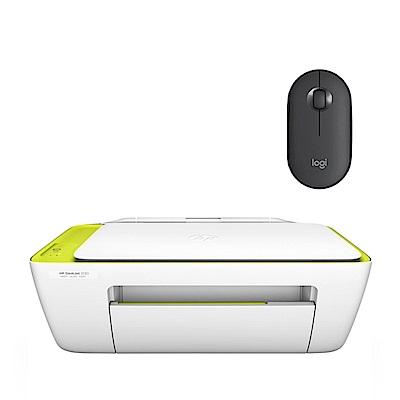 超值組-HP DJ2130 彩色三合一印表機+羅技 M350 鵝卵石無線滑鼠 product thumbnail 2