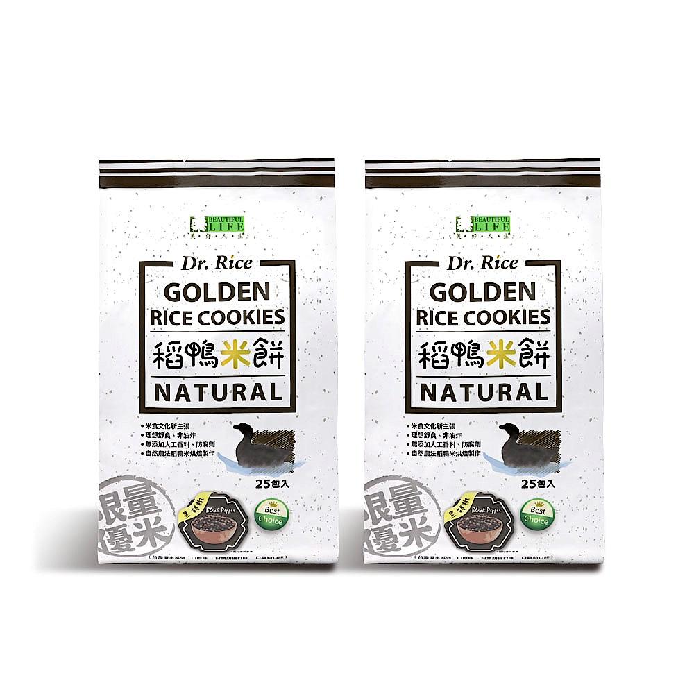 稻鴨米餅-美好人生Dr. Rice-寶寶米餅-黑胡椒口味x2 product image 1