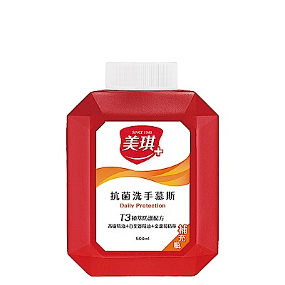 美琪 抗菌洗手慕斯500ml X1入+500ml補充瓶 X1入(1+1補) product thumbnail 3