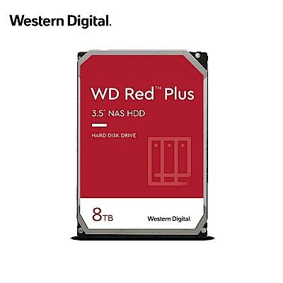 【NAS組合】WD 8TB 2入組 NAS硬碟(WD80EFAX)+ QNAP TS-230 網路儲存伺服器 product thumbnail 3