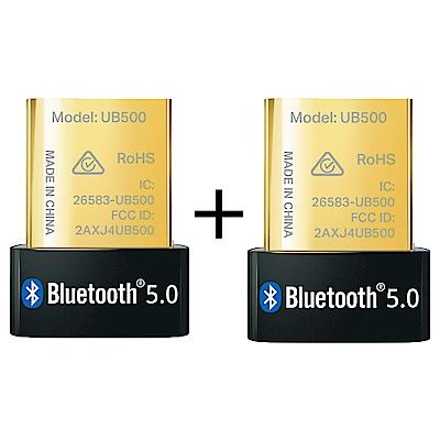(兩入組)TP-Link UB500 微型 USB 迷你藍牙5.0接收器(藍芽傳輸器、適配器)