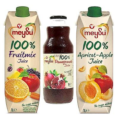 meysu美愫 100%紅石榴汁/水蜜桃蘋果/綜合 各1