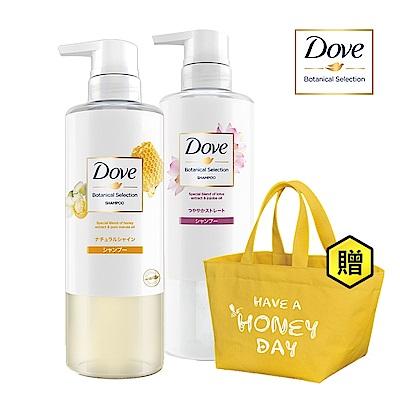 [任選2入組] DOVE多芬 日本植萃洗護髮500G 加贈提袋
