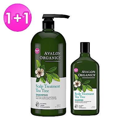 AVALON ORGANICS 茶樹頭皮調理精油洗髮精(946ml+325ml)