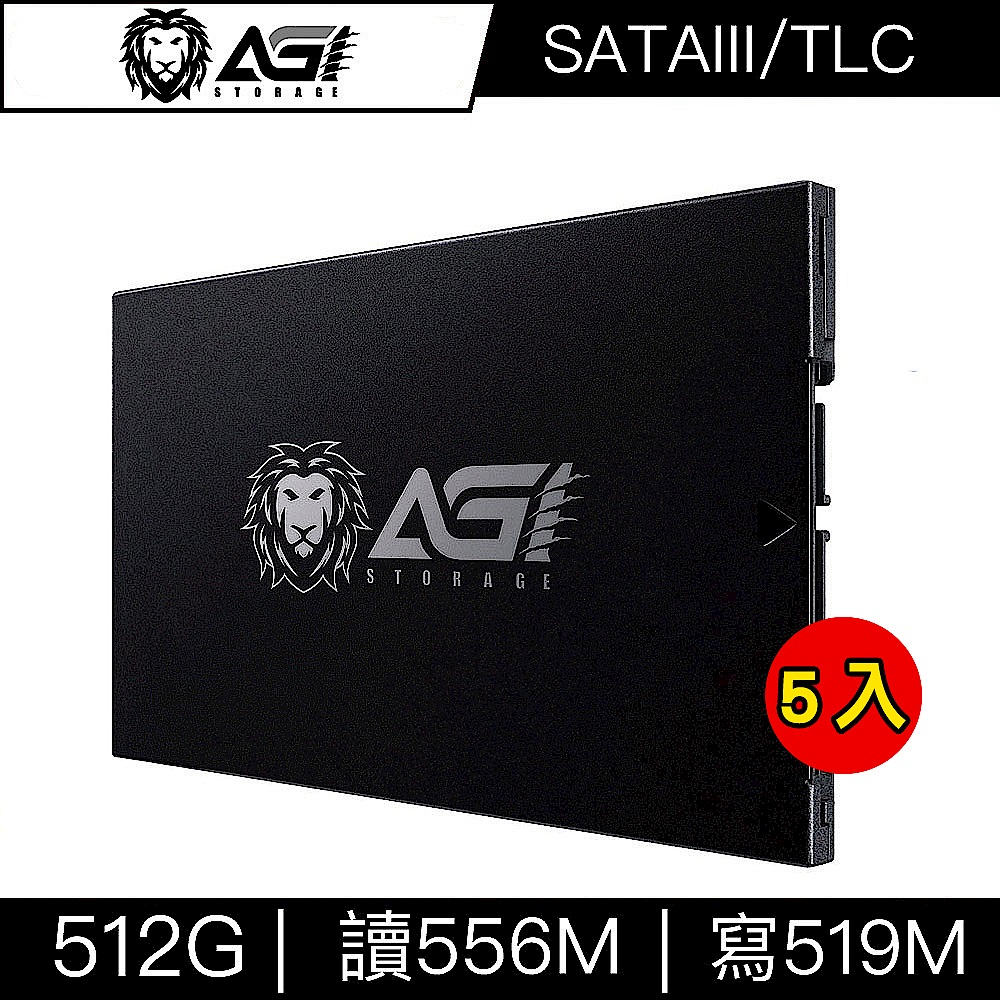 (5入組) AGI亞奇雷 AI178 512G SATA TLC 2.5吋固態硬碟 product image 1
