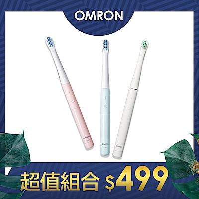 (超值組合) OMRON歐姆龍超輕量音波式電動牙刷(3色任選)+刷頭2支(2款任選)