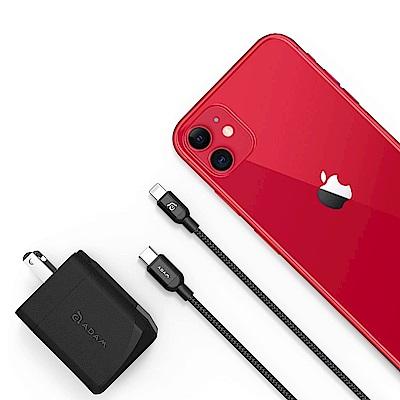 Apple超值組- iPhone11 64G+亞果元素快充組