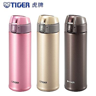 (組)[獨家買大送小, 平均499.5/個] 虎牌 輕量彈蓋式保冷保溫杯瓶500cc送曲線型保溫杯360cc product thumbnail 3