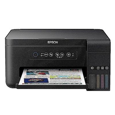 超值組-EPSON L4150 Wi-Fi三合一連供印表機+1黑3彩墨水。組合現省140 product thumbnail 2