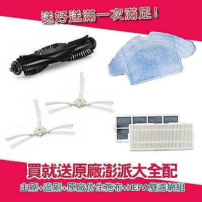 360智慧掃地機器人S6 吸+拖二合一(水箱版)大全配 product thumbnail 4