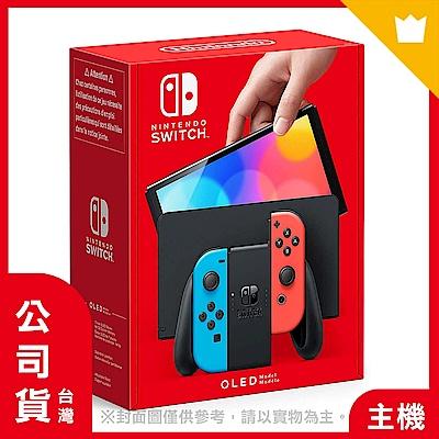 Switch OLED款 黑色主機藍紅手把 + 週邊組合