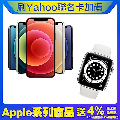 [Apple好禮組]iPhone 12 128G +Watch SE (GPS) 44mm