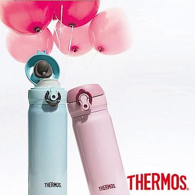 (組)[週慶限定]膳魔師不鏽鋼真空保溫瓶0.35L+分層隔溫碗1.05L