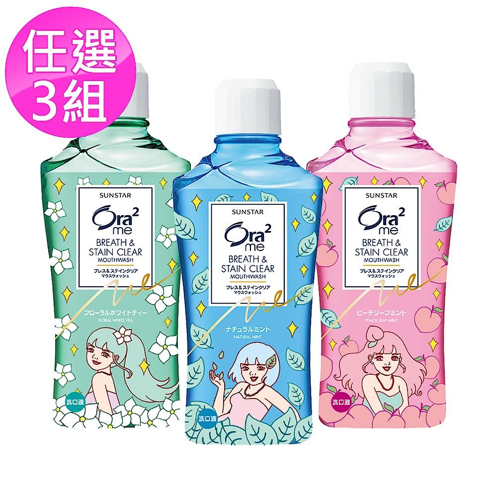 [雅虎獨家]Ora2 me 淨白清新花漾漱口水460mlx6入組 product image 1
