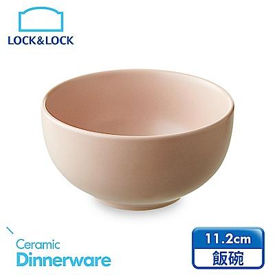 (組)[1鍋2碗] 樂扣樂扣玫瑰金不沾平煎鍋(IH底/24CM)+莫蘭迪瓷器-飯碗(任選2入) product thumbnail 3