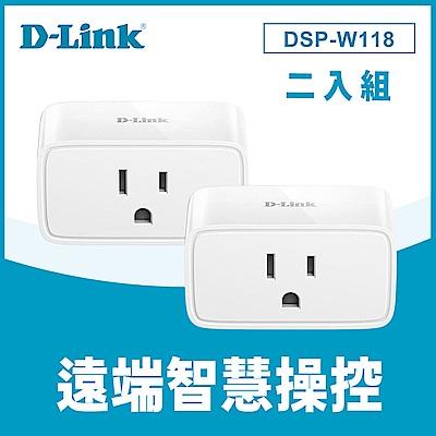 (2入超值組) D-Link 友訊 迷你Wi-Fi智慧插座 DSP-W118 寵物互動 毛小孩 居家照顧 遠端控制監控