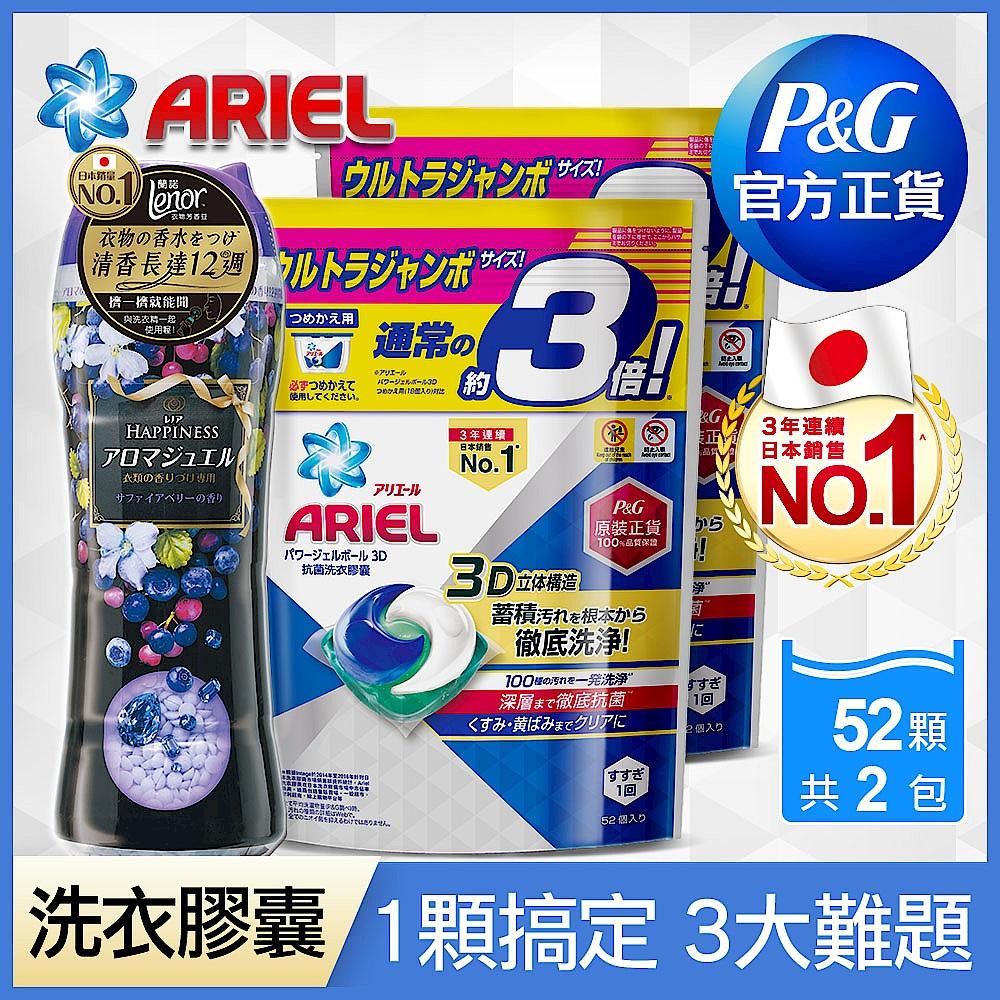 (ARIELx蘭諾超值組)洗衣球104顆+蘭諾衣物芳香豆(馥郁野莓520ml) product image 1