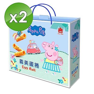 義美Peppa Pig蛋捲禮盒 X2盒