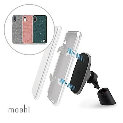 [超值組]Moshi Vesta for iPhone XR保護殼+磁吸手機車用支架