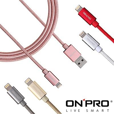 [組合] ONPRO UC-2P01 雙USB輸出充電器(5V/2.4A) + UC-MFIM 金屬質感Lightning充電傳輸線 product thumbnail 5