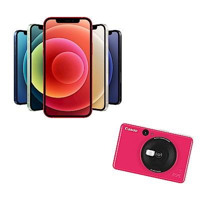 [超值組合] Apple iPhone 12 + Canon相印機