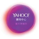 VS沙棘玫瑰水調理保濕噴霧237ml★市價1000(過年賣場)