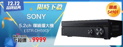 4K/HDR介面<br>特談促銷