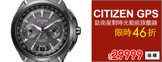 CITIZEN<br>電波計時