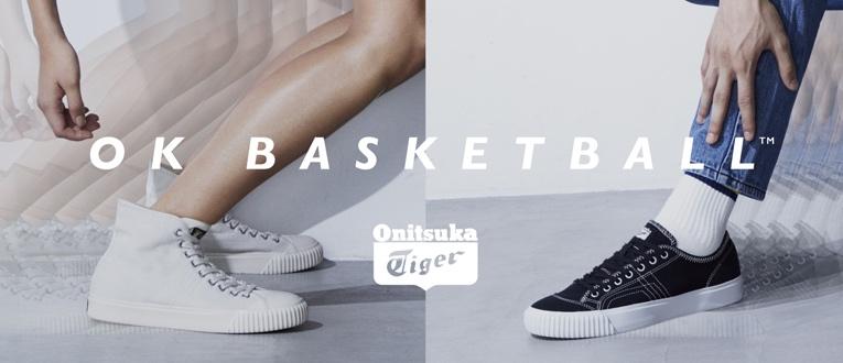 OK Basketball