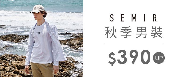 秋季男裝 $390up