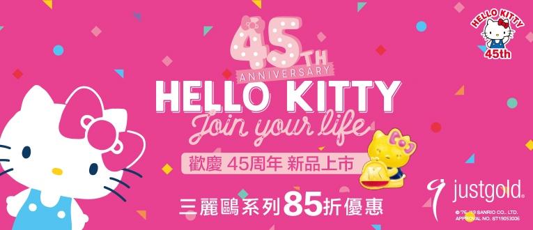 Hello Kitty 45th