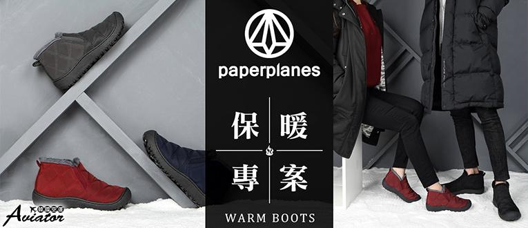 暖暖靴款上市