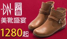 DN 熱銷美靴推薦1280起