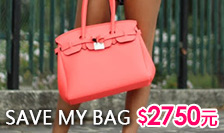 SAVE MY BAG - 出清均一價