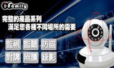 數位監視器990起