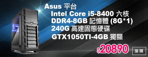 GTX1050TI 下殺