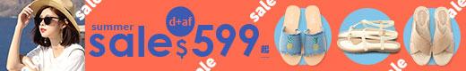 D+AF summer sale$599up