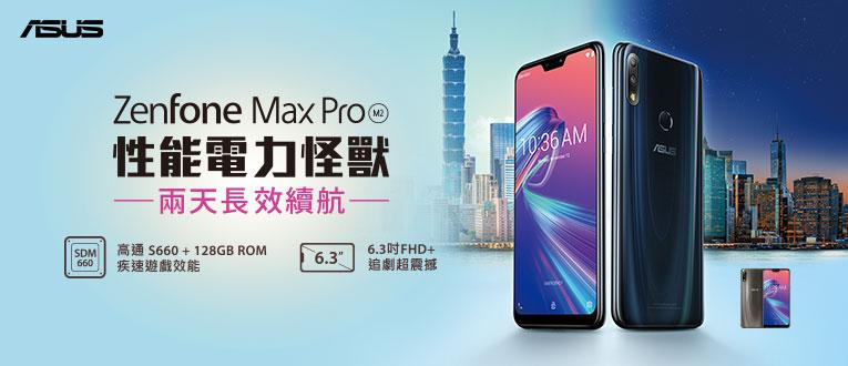 Max Pro M2