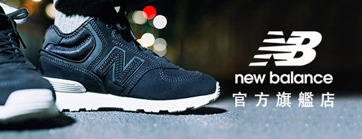 NB<br>旗艦店