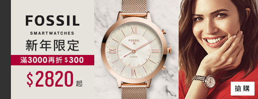 FOSSIL<br>2820up