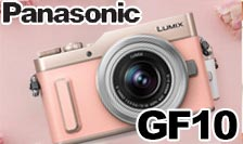 Panasonic - GF10 限量下殺
