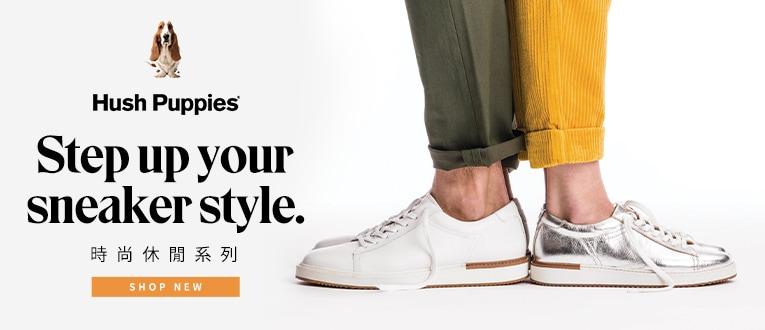 時尚休閒鞋