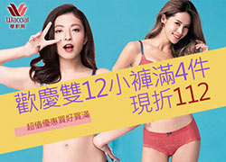 小褲4件-112
