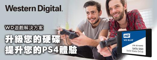 PS4<br>最佳夥伴