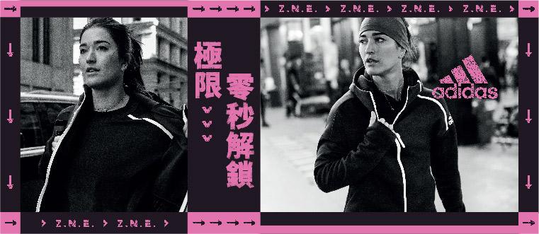 Z.N.E woman