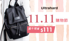 Ultrahard雙11滿千現省111