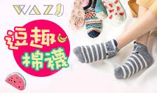 wazi - 可愛圖案夏季必備踝短襪