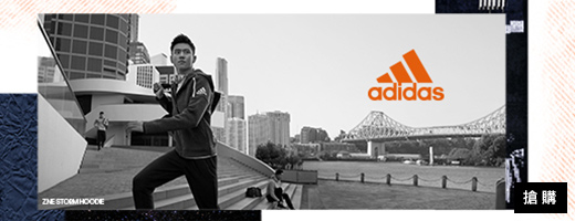 adidas <br>官方旗艦店