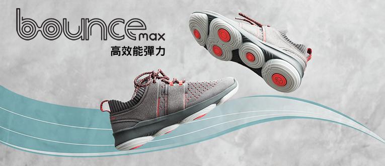 Bounce高效彈力鞋