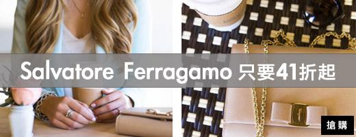 Ferragamo<br>只要$4999起